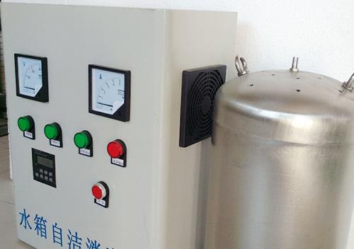 高效自洁水处理器