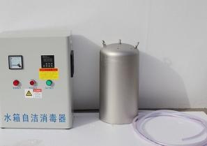 贵州自洁消毒器